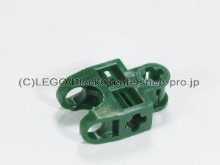 #32174 テクニック 軸コネクター 2x3 ボールソケット【濃緑】 /Ball Connector with Perpendicular Axelholes :[Dark Green]