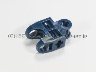 #32174 テクニック 軸コネクター 2x3 ボールソケット【紺】 /Ball Connector with Perpendicular Axelholes :[Dark Blue]