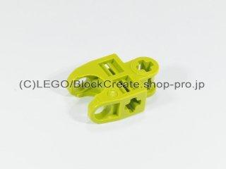 #32174 テクニック 軸コネクター 2x3 ボールソケット【黄緑】 /Ball Connector with Perpendicular Axelholes :[Lime]