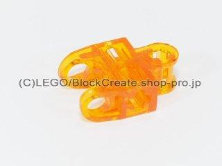 #32174 テクニック 軸コネクター 2x3 ボールソケット【透明オレンジ】 /Ball Connector with Perpendicular Axelholes :[Tr,Orange]