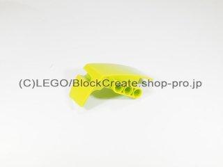 #61070 テクニック パネル カーマッドガード 右【黄緑】 /Beam 3 with Right Screen Panel :[Lime]
