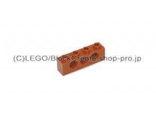 #3701 テクニック  ブロック 1x4  穴3【ダークオレンジ】 /Technic Brick 1x4 with Holes :[Dark Orange]