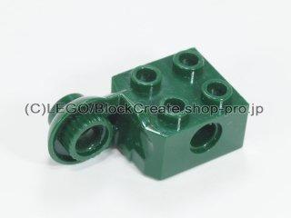#48171 テクニック  ブロック 2x2 垂直ローテーションジョイント【濃緑】 /Technic Brick 2x2 with Hole :[Dark Green]
