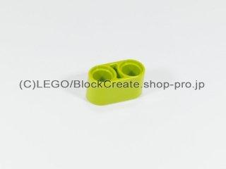 #43857 テクニック リフトアーム 1x2【黄緑】 /Beam 2 :[Lime]