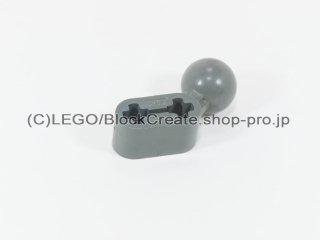 #50923 テクニック リフトアーム 1x2 ボールジョイント アングル【新濃灰】 /Beam 2 with Angled Ball Joint :[Dark Bluish Gray]