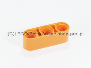 #32523 テクニック リフトアーム 1x3【オレンジ】 /Beam 3 :[Orange]