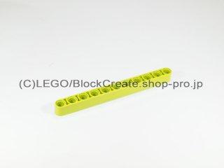 #32525 テクニック リフトアーム 1x11【黄緑】 /Beam 11 :[Lime]