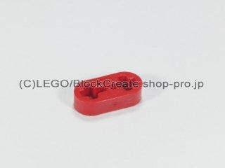 #41677 テクニック リフトアーム 1x2 薄型【赤】 /Beam 2x0.5 with Axle Holes :[Red]
