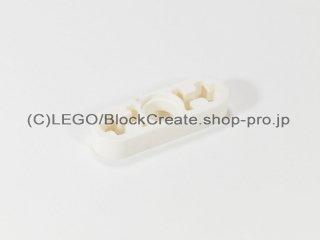 #6632 テクニック リフトアーム 1x3 薄型【白】 /Beam 3x0.5 with Axle Hole each end :[White]