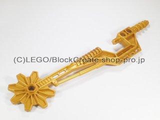 #53569 バイオニクル ドリル&バズソウ【パール金】 /Weapon :[Pearl Gold]