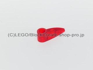 #16646 バイオニクル 1x3 爪【透明赤】 /Bionicle Eye :[Tr,Red]