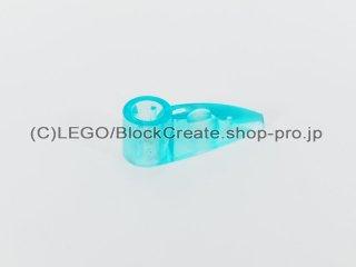 #16646 バイオニクル 1x3 爪【透明水色】 /Bionicle Eye :[Tr,Lt Blue]