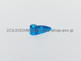 #16646 バイオニクル 1x3 爪【透明青】 /Bionicle Eye :[Tr,Blue]