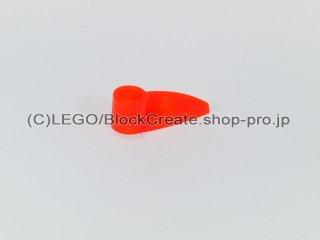 #16646 バイオニクル 1x3 爪【透明蛍光オレンジ】 /Bionicle Eye :[Tr,Neon Orange]