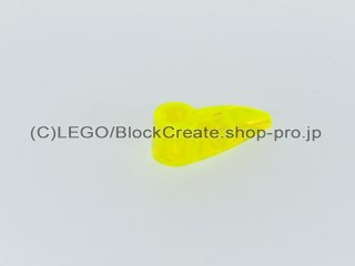 #16646 バイオニクル 1x3 爪【透明蛍光黄緑】 /Bionicle Eye :[Tr,Neon Green]