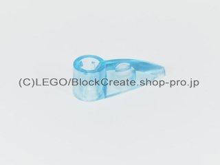 #16646 バイオニクル 1x3 爪【透明薄青】 /Bionicle Eye :[Tr,Md Blue]
