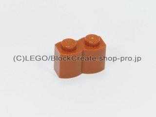 #30136 ブロック 1x2 丸太【ダークオレンジ】 /Brick 1x2 Log :[Dark Orange]