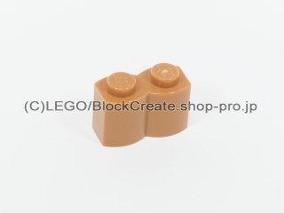 #30136 ブロック 1x2 丸太【黄褐色】 /Brick 1x2 Log :[Md Dk Flesh]