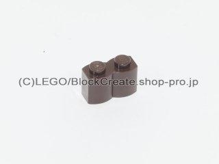 #30136 ブロック 1x2 丸太【濃茶】 /Brick 1x2 Log :[Dark Brown]