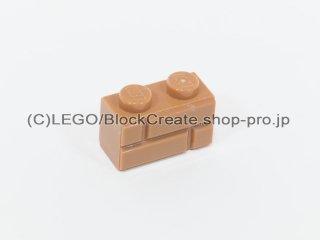 #98283 ブロック 1x2 レンガ【黄褐色】 /Brick 1x2 with Embossed Bricks :[Md Dk Flesh]