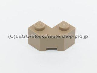 #87620 ブロック 2x2 ファセット【ダークタン】 /Brick 2x2 Facet :[Dark Tan]