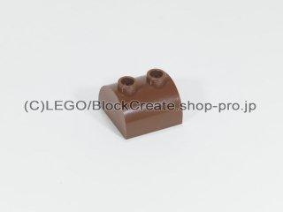 #30165 ブロック 2x2 カーブトップ【新茶】 /Brick 2x2 with Curved Top :[Reddish Brown]