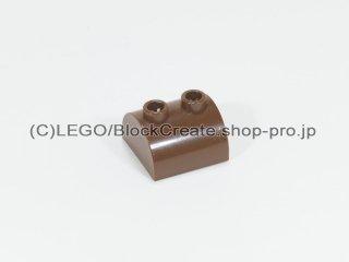 #30165 ブロック 2x2 カーブトップ【旧茶】 /Brick 2x2 with Curved Top :[Brown]
