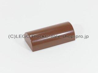#6192 ブロック 2x4 カーブトップ【新茶】 /Brick 2x4 with Curved Top :[Reddish Brown]