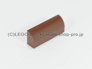#6191 ブロック 1x4x1&1/3 カーブトップ【新茶】 /Brick 1x4x1.33 with Curved Top :[Reddish Brown]