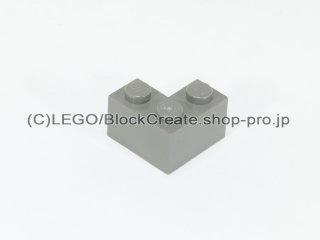 #2357 ブロック 2x2 コーナー【旧濃灰】 /Brick 2x2 Corner :[Dark Gray]