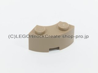 #85080 ブロック 2x2 マカロニ【ダークタン】 /Corner Brick 2x2 with Stud Notch :[Dark Tan]