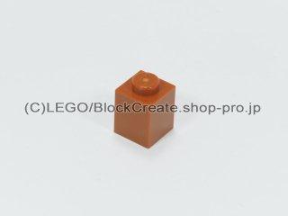 #3005 ブロック 1x1【ダークオレンジ】 /Brick 1x1 :[Dark Orange]