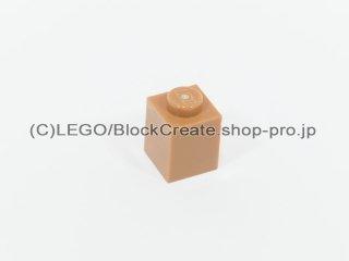 #3005 ブロック 1x1【黄褐色】 /Brick 1x1 :[Md Dk Flesh]