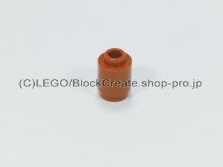 #3062 ブロック 1x1 ラウンド【ダークオレンジ】 /Round Brick 1x1 with Open Stud :[Dark Orange]