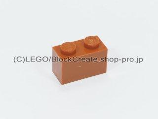 #3004 ブロック 1x2【ダークオレンジ】 /Brick 1x2 :[Dark Orange]