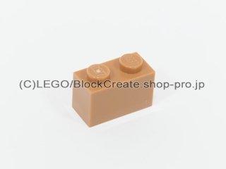 #3004 ブロック 1x2【黄褐色】 /Brick 1x2 :[Md Dk Flesh]