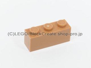 #3622 ブロック 1x3【黄褐色】 /Brick 1x3 :[Md Dk Flesh]