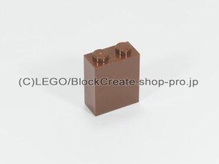 #3245 ブロック 1x2x2 十字軸ホルダー【新茶】 /Brick 1x2x2 with Inside Axle Holder :[Reddish Brown]