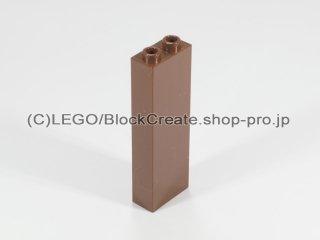 #2454 ブロック 1x2x5【新茶】 /Brick 1x2x5 :[Reddish Brown]