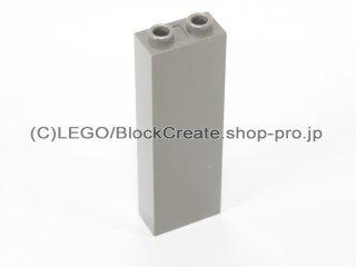 #2454 ブロック 1x2x5【旧濃灰】 /Brick 1x2x5 :[Dark Gray]