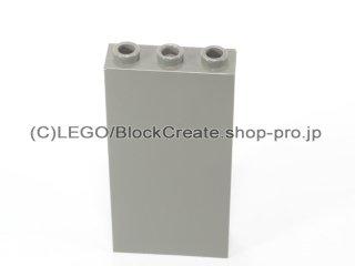 #3755 ブロック 1x3x5【旧濃灰】 /Brick 1x3x5 :[Dark Gray]