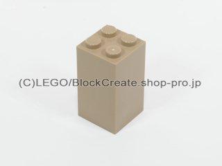 #30145 ブロック 2x2x3【ダークタン】 /Brick 2x2x3 :[Dark Tan]