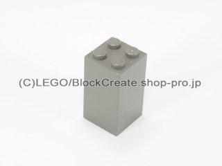 #30145 ブロック 2x2x3【旧濃灰】 /Brick 2x2x3 :[Dark Gray]