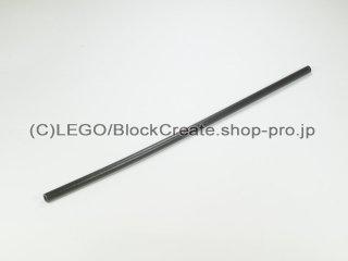 #85532 ハードホース 3mmDx16L 128mm【黒】 /Plastic Hose 12.8cm :[Black]