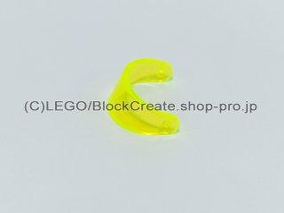 #2447 ヘルメットバイザー【透明蛍光黄緑】 /Minifig Helmet Visor :[Tr,Neon Green]