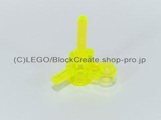 #30035 スペース スキャナー ツール【透明蛍光黄緑】 /Minifig Space Scanner Tool :[Tr,Neon Green]