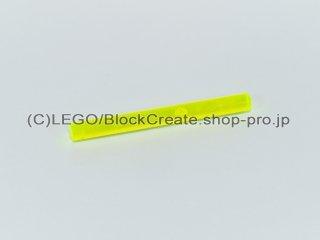 #30374 バー 4L 1x4【透明蛍光黄緑】 /Bar 4L 1x4 :[Tr,Neon Green]