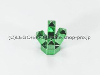 #15584 クリスタル【クローム緑】 /Rock 1x1 with 5 Points :[Chrome Green]