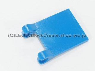 #2335 フラッグ 旗 2x2【青】 /Flag 2x2 :[Blue]