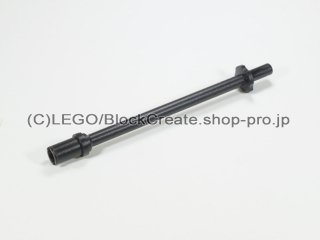 #2714 バー 7.6L (ストッパー付)【黒】 /Bar 7.6L with Stop with Rounded End :[Black]